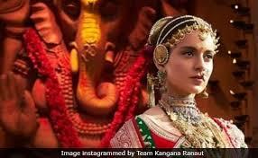 राम मंदिर पर 'अपराजित अयोध्या' फिल्म बनाएंगी कंगना रनौत