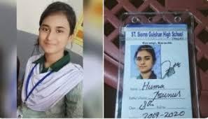 पाकिस्तान में एक और हिन्दू लड़की की जबरन धर्म परिवर्तन के बाद शादी!