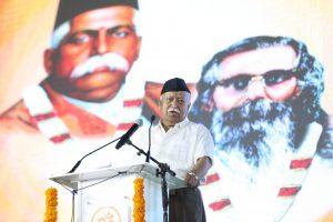 संघ देश के 130 करोड़ नागरिकों को हिन्दू मानता है: सरसंघचालक जी