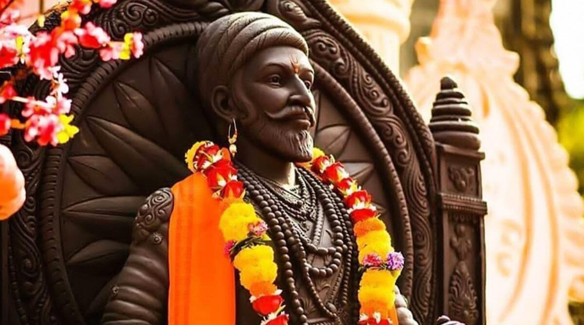 शिवाजी के राज्यभिषेक दिवस पर ही क्यों मनाया जाता है हिन्दू साम्राज्य दिवस