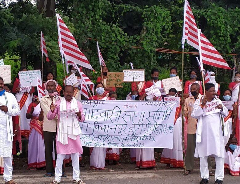 मिशनरियों का सरना की आड़ में आदिवासियों को हिन्दुओं से अलग करने का षड्यंत्र