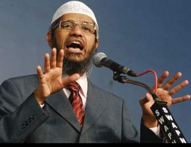 जाकिर नाईक ने मुस्लिम देशों से कहा कि पैगंबर की आलोचना करने वाले भारतीय आएं तो उन्हें जेल में डाल दें