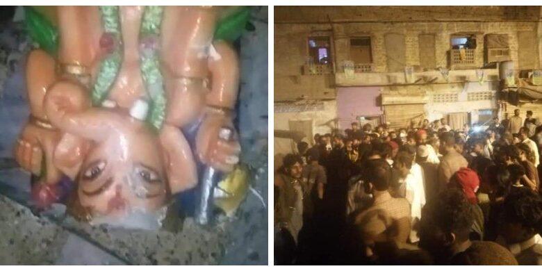पाकिस्तान मेंं बीस दिन में हिन्दू मंदिर में तोड़-फोड़ की तीसरी घटना