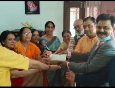 श्रीराम मंदिर निर्माण हेतु महालक्ष्मी नगर महिला भजन मंडल ने 1.21 लाख की राशि समर्पित की